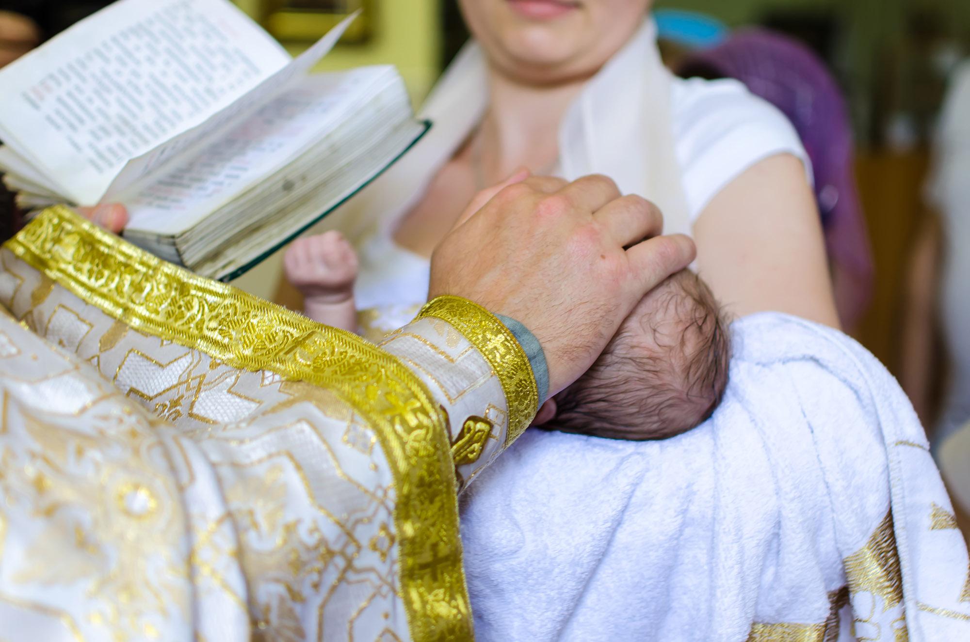 Lesungen und Evangelien für die Taufe